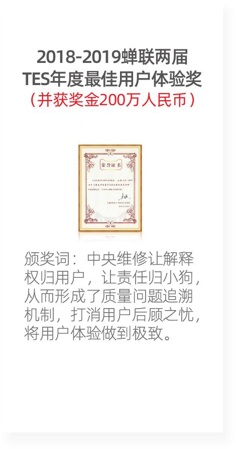 入选长江商学院教学案例.png